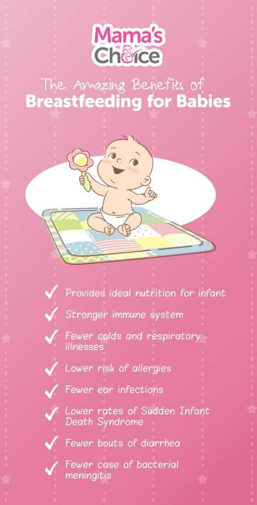benefits of breastfeeding for babies infographic